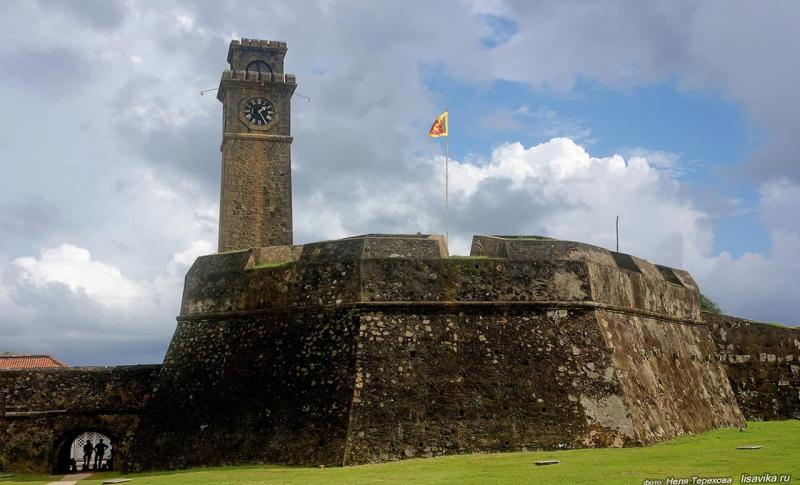 Шри-Ланка, Форт Галле