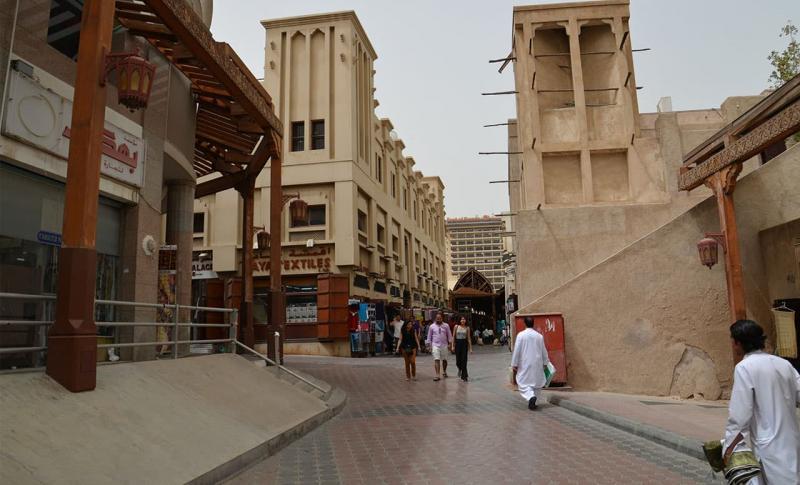 ОАЭ, Район Даунтаун Бурдж в Дубае