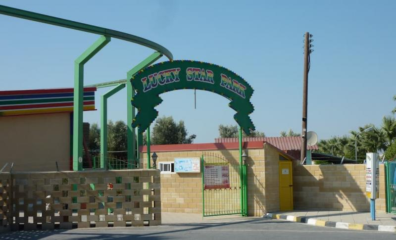 Ларнака для детей, Парк развлечений «Lucky Star Park»