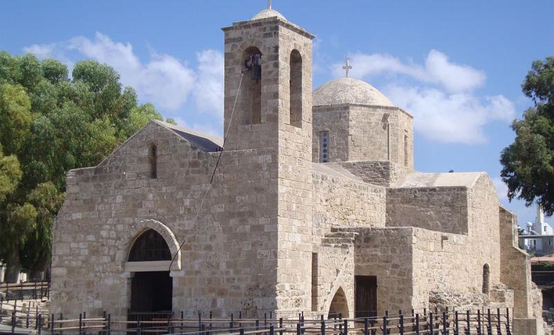 Пафос, Церковь Хрисополитисса
