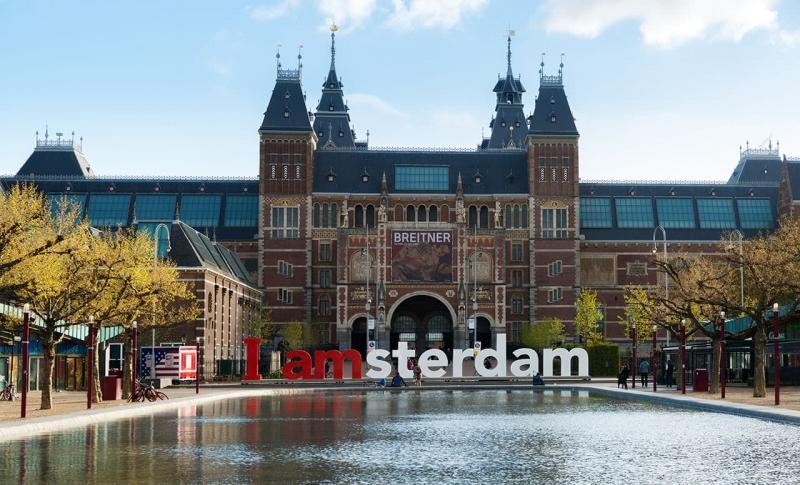Амстердам, Музей Рейксмузеум