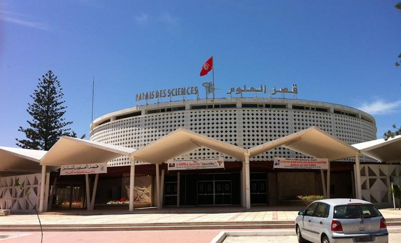 Монастир Palais Des Sciences De Monastir