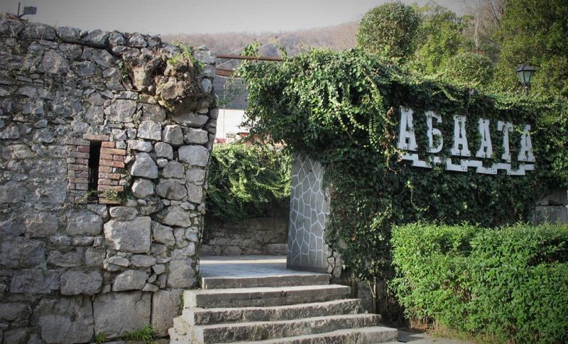 Абхазия, Крепость Абаата