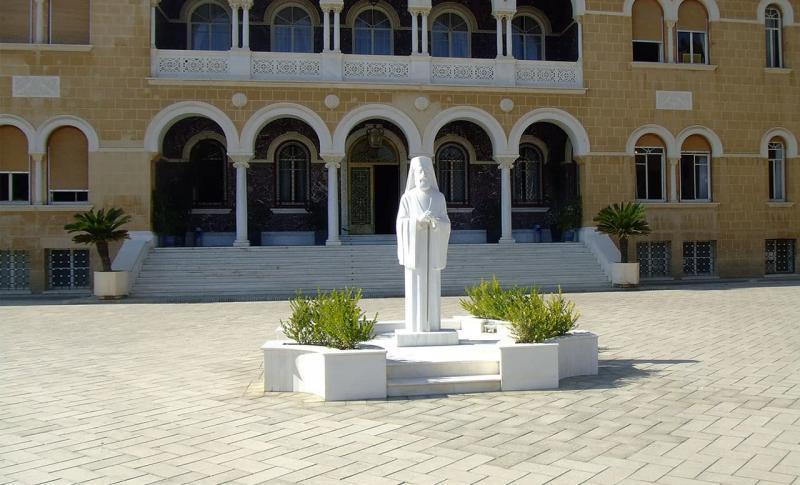 Кипр, Дворец архиепископа