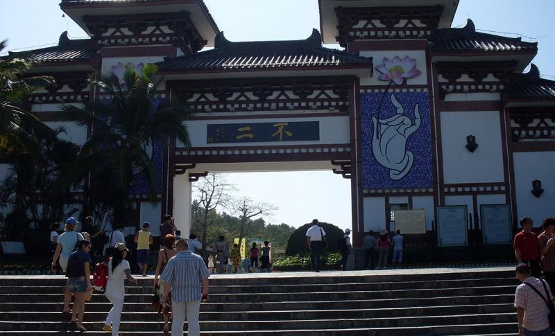 Хайнань, Храм Наньшань