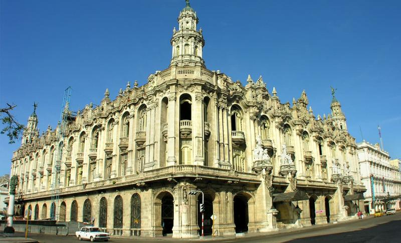 Куба Большой театр Гаваны