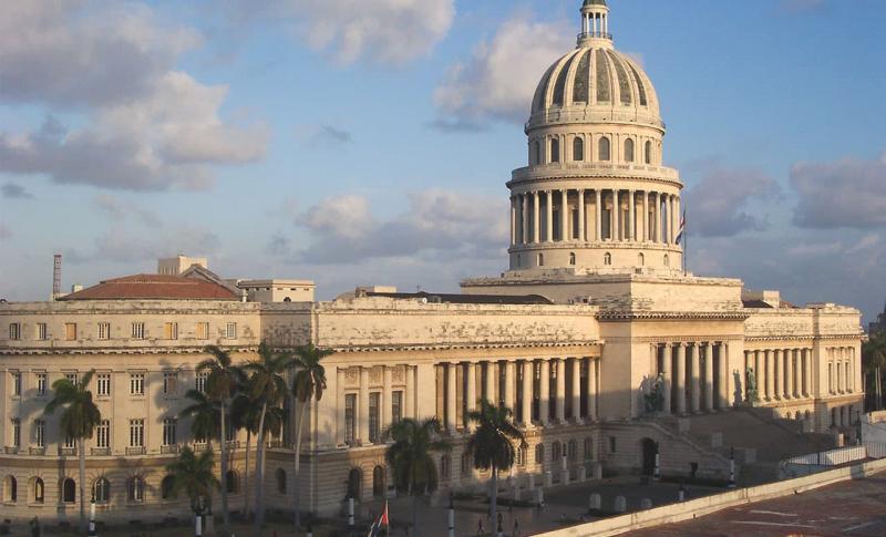 Куба Капитолий